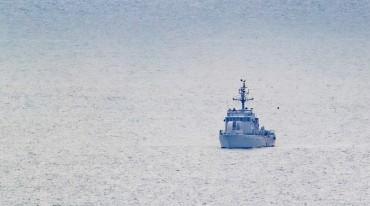 Family of Slain Fishery Official Asks U.N. to Investigate N.K. Shooting