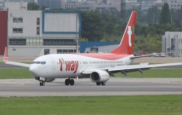 T'way Air to Start Flights to Wuhan, First in 8 Months Since Virus Outbreak