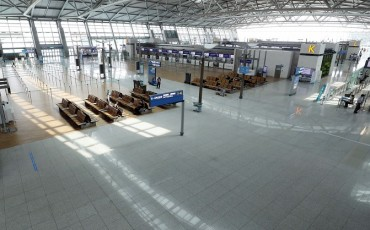 S. Korea's Tourism Income Hits 17-year Low in Q2 Due to Coronavirus Pandemic