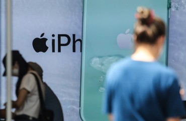 Apple to Launch iPhone 12 in S. Korea Earlier than Usual