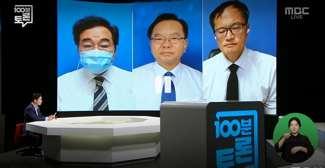 Ruling Democratic Party (DP) leader hopefuls take part in a remote TV debate to outline their policy goals on Aug. 27, 2020. (Yonhap)
