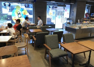 Consuming Food and Drinks Inside Bakeries is Okay, but Not at Cafes?