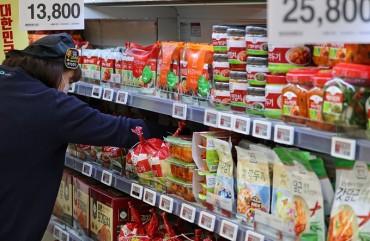 S. Korea's Kimchi Exports Soar This Year