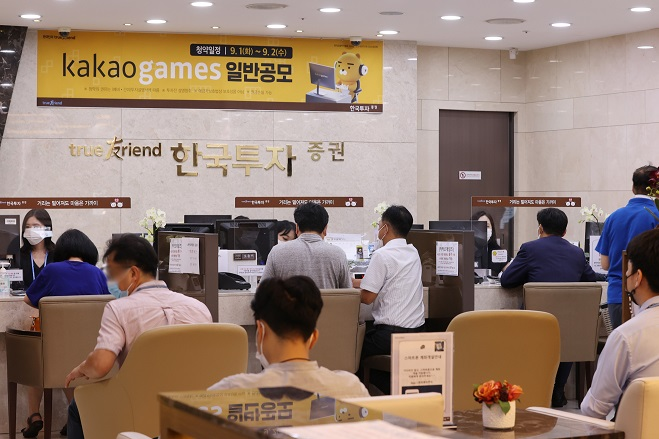 IPOs in S. Korea Scoop Up Investor Money This Year