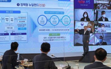 S. Korea to Set Up 20 tln-won Fund for New Deal Projects