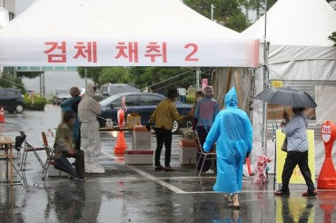 New Virus Cases Dip Below 200 for 5th Day; Tougher Virus Curbs in Greater Seoul Extended