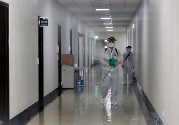 S. Korea Ofering Services to Address 'Corona Blues'