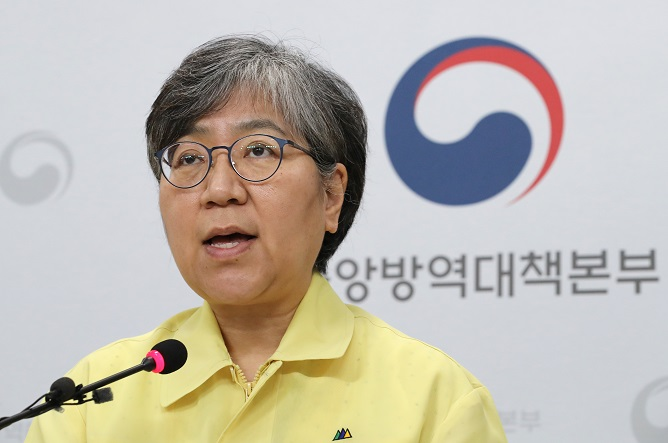 With More Ammunition, S. Korea's Virus Hero Tasked with Regaining Grip on COVID-19