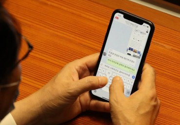 Ruling Party Lawmaker Under Fire for Leaked Mobile Messenger Screenshot