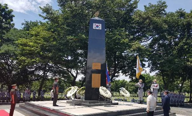 A ceremony to mark the 70th anniversary of the Philippine troops' participation in the 1950-53 Korean War at a national cemetery in Manila on Sept. 9, 2020, in this photo provided by the South Korean Embassy in the Southeast Asian country.