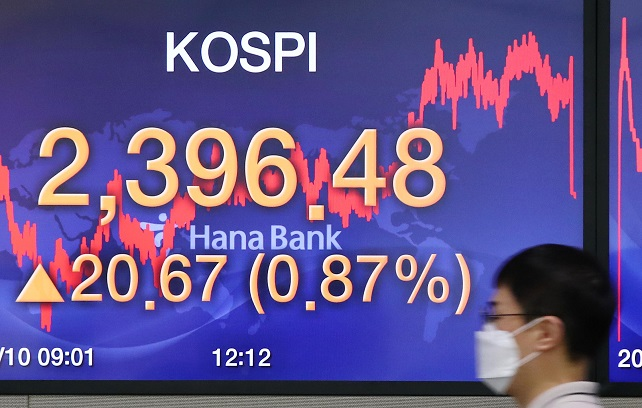 Foreigners Become Net Sellers of S. Korean Stocks in Aug.