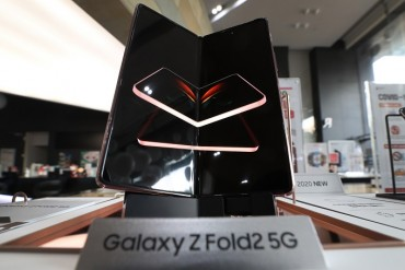 Preorders for Galaxy Z Fold 2 Top 80,000 Units in S. Korea