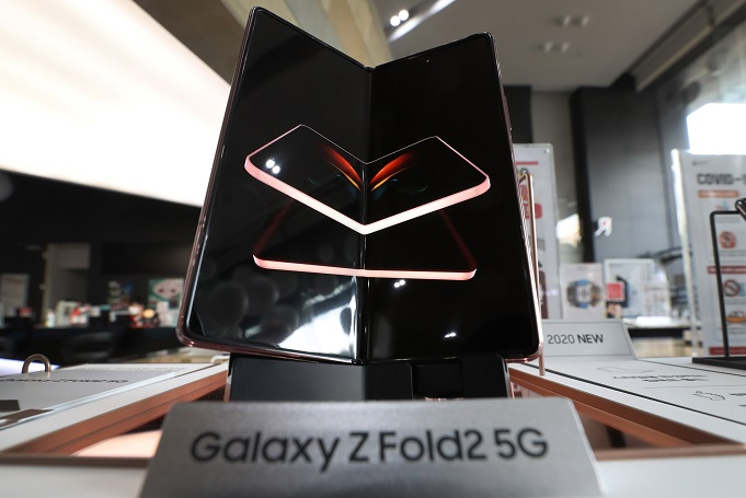 Galaxy Z Fold 2 Preorders in S. Korea to be Around 60,000 Units