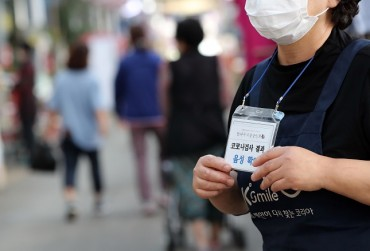Tests on 1,440 People Find Only 1 Has Coronavirus Antibodies in S. Korea