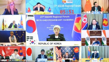 Foreign Ministry to Set Up Own Videoconferencing System for Better Security