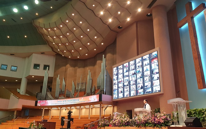Gov't to Ease Restrictions on In-person Church Services