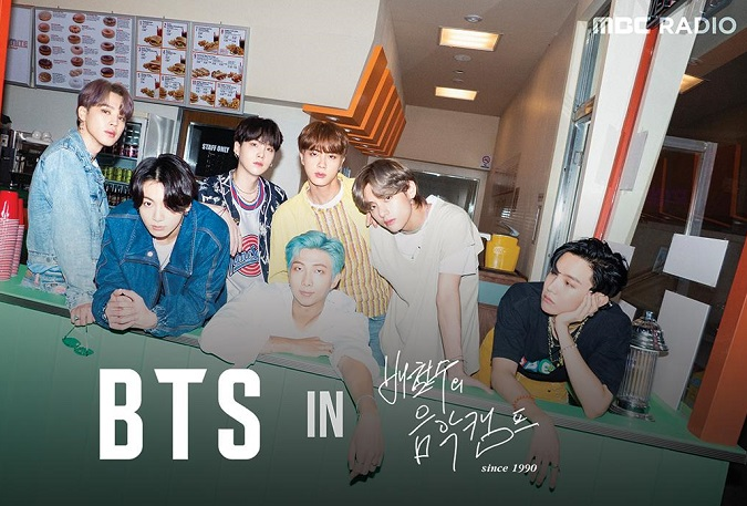 """A teaser image provided by MBC Radio on Sept. 14, 2020, for the network's evening program """"Bae Chul-soo's Music Camp,"""" with K-pop group BTS as a featured guest."""