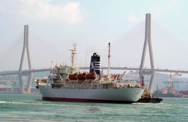 Retired Training Ship Leaves Busan Port to Complete New Mission