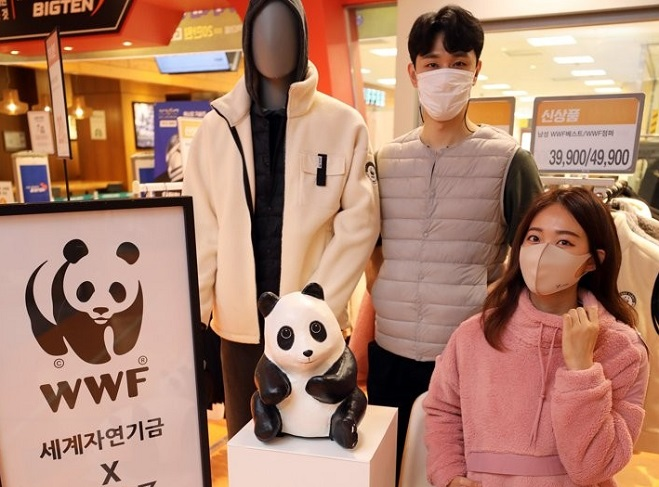 Models shows off clothes made of recycled waste at an E-mart outlet in Seoul on Sept. 15, 2020, in this photo provided by the retail franchise.