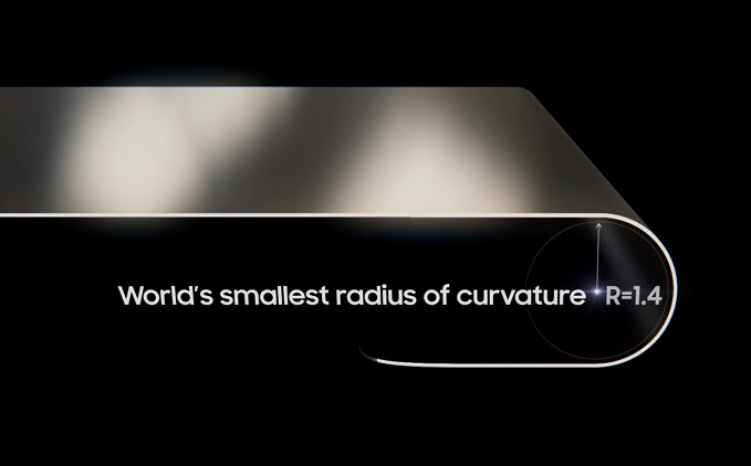 Samsung Display Commercializes Foldable Panel with World's Smallest Curvature