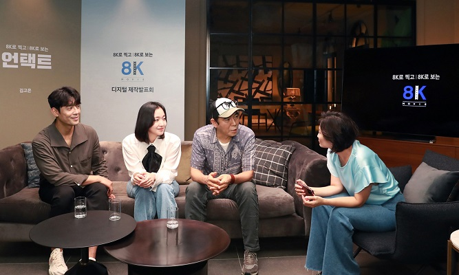 "This, photo provided by Samsung Electronics Co. on Sept. 17, 2020, shows actor Kim Ju-hun (L), actress Kim Go-eun (2nd from L) and director Kim Jee-woon (3rd from L) at an event to announce the production of ""Untact,"" a 8K film to be shot on Samsung's Galaxy devices."