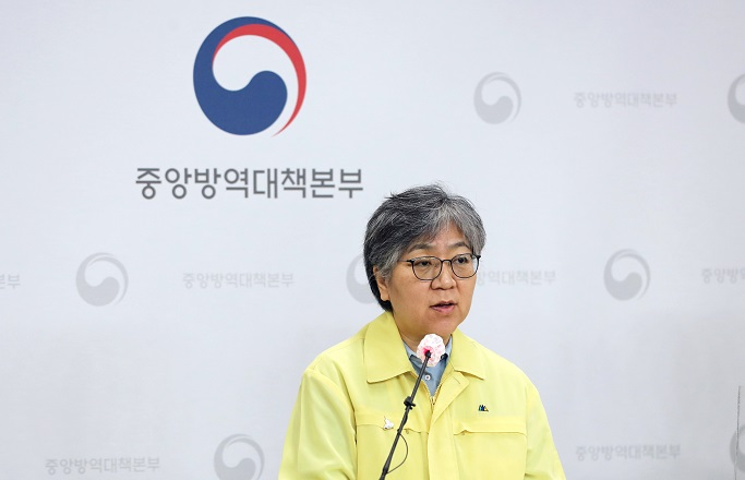 This file photo shows Jeong Eun-kyeong, head of the Korea Disease Control and Prevention Agency (KDCA). (Yonhap)
