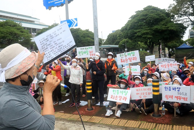 Jeju Haenyeos Call for Cancellation of Offshore Wind Power Project