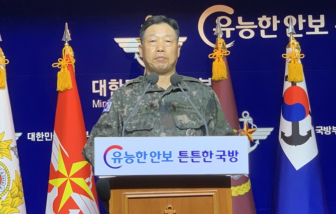 N. Korea shot missing S. Korean official: ministry