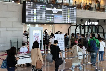 Nearly 1 mln to Travel by Air During Chuseok Despite Gov't Advisory