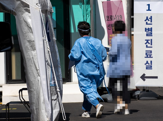 Daily New Virus Cases Stay Below 100, but Gov't on High Alert Ahead of Key Holiday