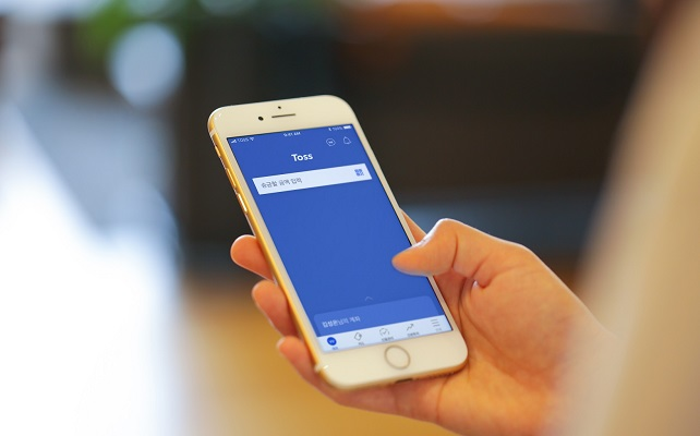 Daily Money Transfers via Mobile Payment Apps Up 20 pct in H1 amid Pandemic