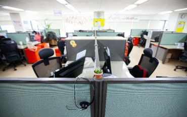 S. Korea OKs Remote Access to Networks by Employees of Financial Firms