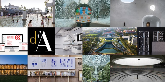 DFA Design for Asia Awards 2021 Opening for Global Submissions from 15 March