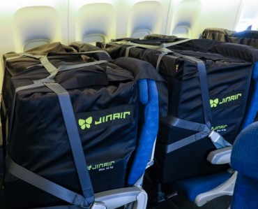 Jin Air to Begin Operating Plane Converted to Carry Cargo This Week