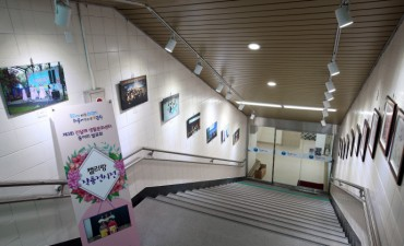 Abandoned Underground Passage Transformed into Culture Space