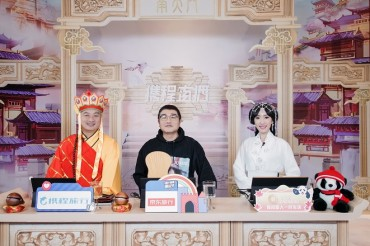 Trip.com Group's LIVE for Trip livestream Marathon Generates USD 56 Million in GMV