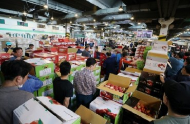 S. Gyeongsang Province Introduces Forecasting Service for Crop Prices
