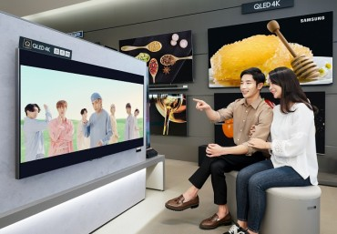 Samsung to Show BTS' 'Dynamite' Music Video at TV Stores Worldwide