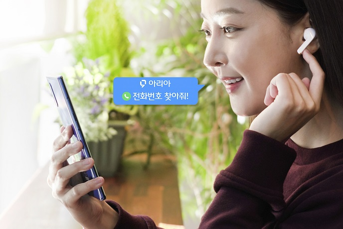 SK Telecom Launches AI-based Phone Calling App