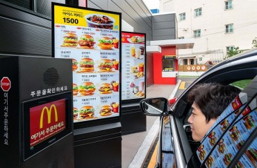 Samsung to Supply Digital Signage for McDonald's Drive-thru Branches in S. Korea