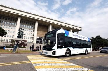 S. Korea's Parliament Runs Hydrogen Shuttle Bus