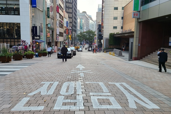 Myeongdong, the popular shopping district in downtown Seoul, is quiet on Oct. 20, 2020. (Yonhap)