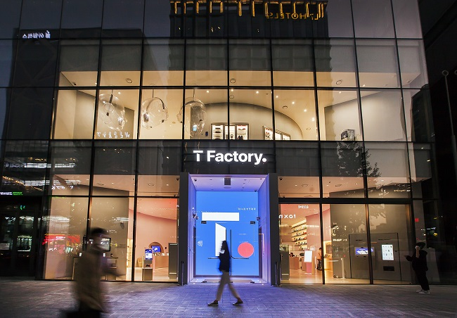 SK Telecom to Open Flagship Store by Partnering with Apple and Microsoft