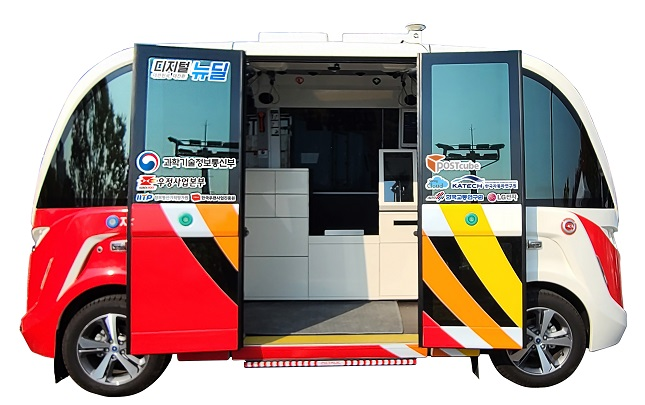 This photo, provided by Korea Post on Oct. 28, 2020, shows the agency's autonomous mail delivery vehicle.