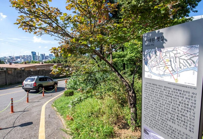 Seoul's Yongsan Ward Marks 4 More Historical Sites with Signboards