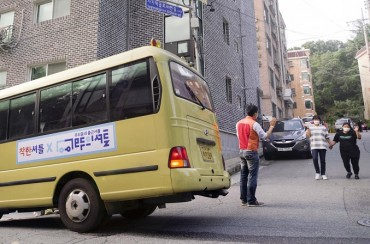 'Good-hearted Shuttles' Offer Safe Commute to the Transportation Vulnerable
