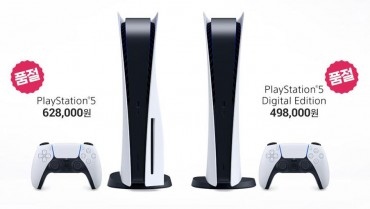 S. Korea Becomes Latest Battleground for Console Wars