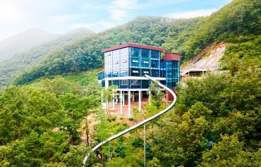 Danyang County Opens South Korea's First Alpine Slide