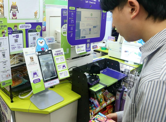 Convenience Stores Introduce Payment System Based on Facial Recognition