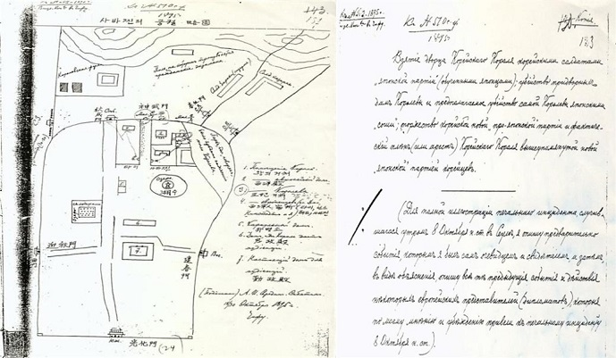 This image, provided by the Archive of Foreign Policy of the Russian Empire, shows Afanasy Seredin-Sabatin's written testimonial and map of the 1895 assassin of Queen Myeongseong of Joseon Dynasty (1392-1910).